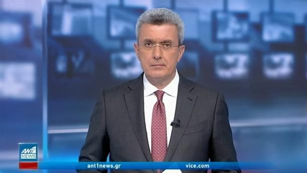 ANT1 NEWS 15-02-2021 ΣΤΙΣ 18:50