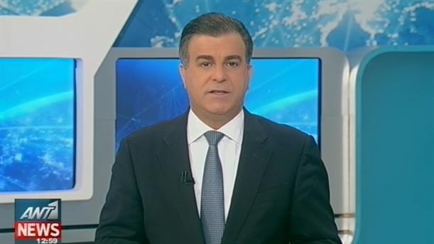 ANT1 News 17-04-2016 στις 13:00