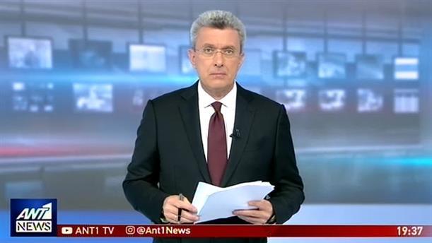 ANT1 NEWS 14-05-2019 ΣΤΙΣ 19:30