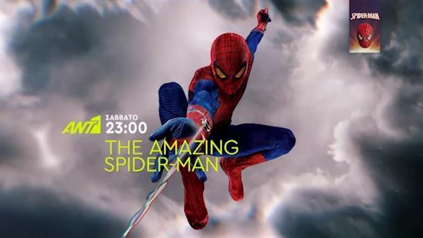 The Amazing Spider-Man - Σάββατο 02/01 στις 23:00
