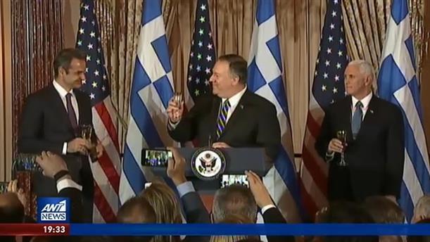 ΗΠΑ: Με μπουζούκι και ούζο η δεξίωση προς τιμήν του Πρωθυπουργού