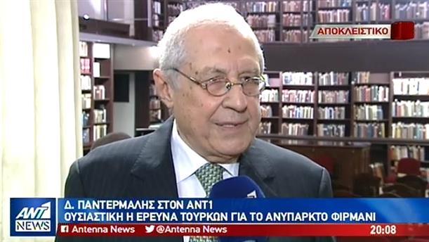 """Παντερμαλής στον ΑΝΤ1: ουσιαστική η έρευνα των Τούρκων για το """"φιρμάνι παραχώρησης"""" των Γλυπτών του Παρθενώνα"""