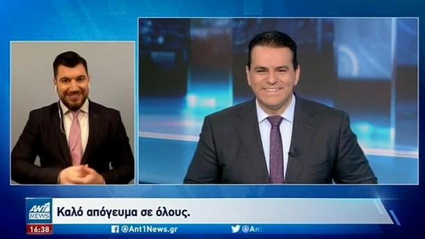 ANT1 NEWS 06-02-2021 ΣΤΗ ΝΟΗΜΑΤΙΚΗ