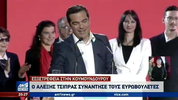 Γκρίνια στον ΣΥΡΙΖΑ για τα ακίνητα και τις επενδύσεις του Παπαδημούλη