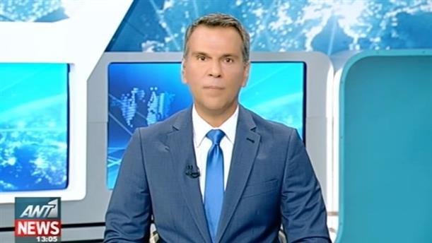 ANT1 News 20-08-2016 στις 13:00