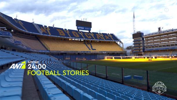 Football Stories - Τρίτη 14/07