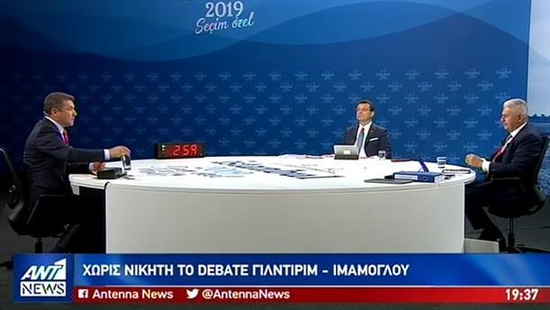 Χωρίς νικητή το debate Ιμάμογλου – Γιλντιρίμ