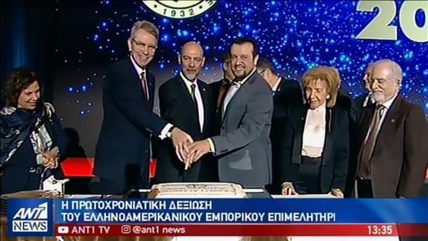 Θετικά μηνύματα για επενδύσεις από τις ΗΠΑ στην Ελλάδα