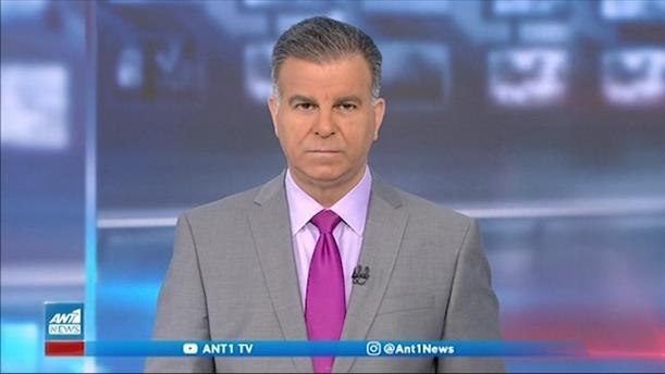 ANT1 NEWS 22-05-2021 ΣΤΙΣ 13:00