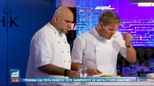 Χανιά: Ο Γκόρντον Ράμσεϊ αποθεώνει την ελληνική κουζίνα