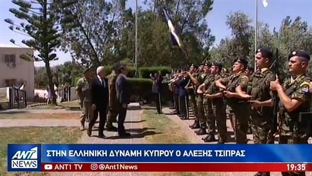 Ηχηρά μηνύματα Τσίπρα στον Ερντογάν για την κυπριακή ΑΟΖ