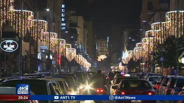Η Protergia φώτισε γιορτινά την Αθήνα