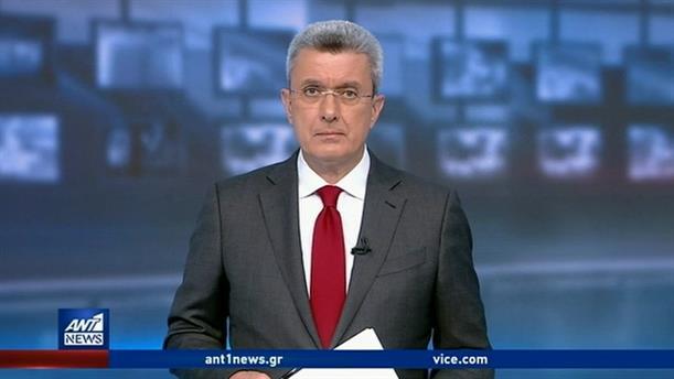 ANT1 NEWS 31-03-2020 ΣΤΙΣ 18:45