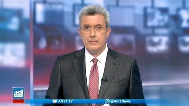 ANT1 NEWS 04-11-2020 ΣΤΙΣ 18:50
