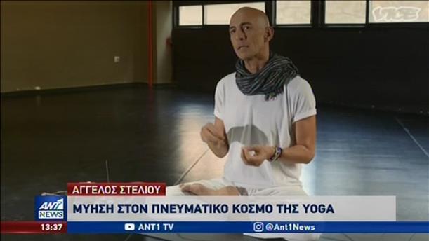 Ο Έλληνας που γυρνά τον κόσμο μέσω της Yoga στο Vice Greece