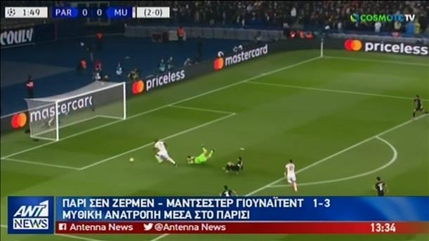 Μάντσεστερ και Πόρτο συνεχίζουν στους «8» του Champions League