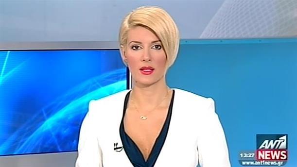 ANT1 News 05-06-2014 στις 13:00