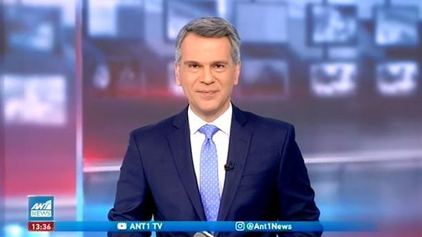 ANT1 NEWS 21-03-2021 ΣΤΙΣ 13:00
