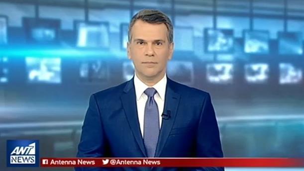 ANT1 NEWS 12-01-2019 ΣΤΙΣ 13:00