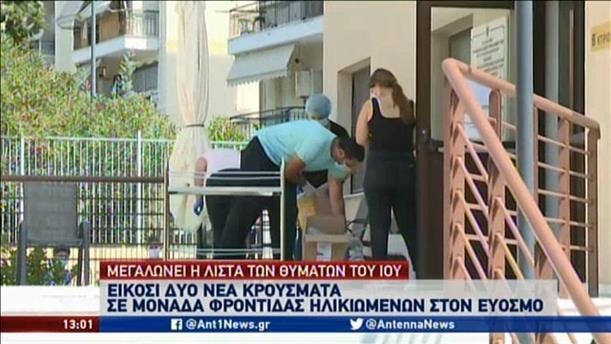 Κορονοϊός: «Πονοκέφαλος» από την έξαρση κρουσμάτων στην Ελλάδα
