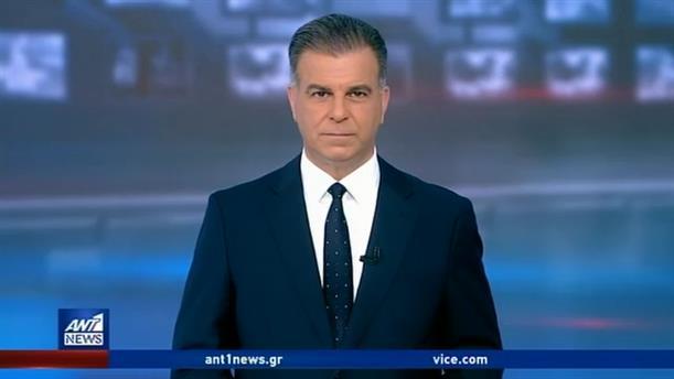 ANT1 NEWS 08-06-2020 ΣΤΙΣ 13:00