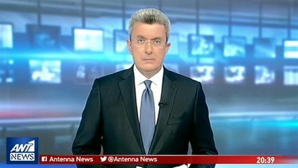 ANT1 NEWS 05-12-2018 ΣΤΙΣ 19:30