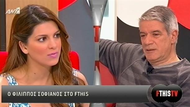 FTHIS TV 29/03/2013