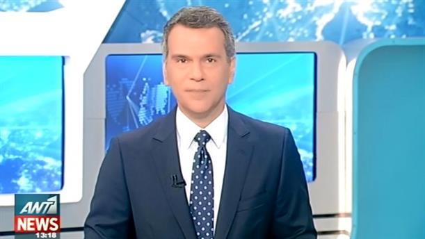 ANT1 News 05-04-2016 στις 13:00