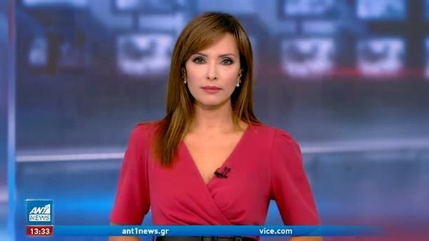 ANT1 NEWS 23-09-2020 ΣΤΙΣ 13:00