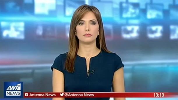 ANT1 NEWS 19-10-2018 ΣΤΙΣ 13:00