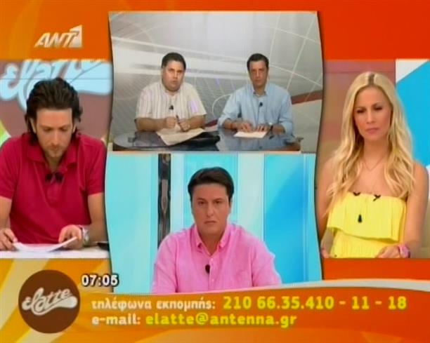 Elatte 05-09-2011