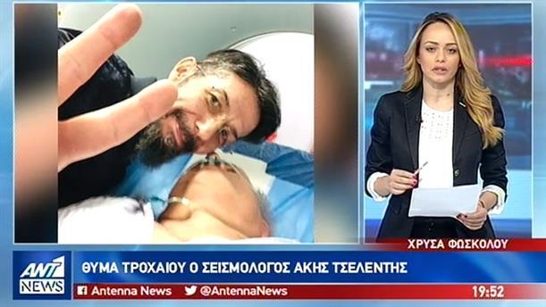 Θύμα τροχαίου ο Άκης Τσελέντης