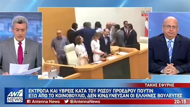 «Ελληνικό χρώμα» στην εισβολή διαδηλωτών στο Κοινοβούλιο της Γεωργίας