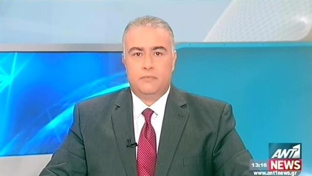 ANT1 News 24-12-2015 στις 13:00