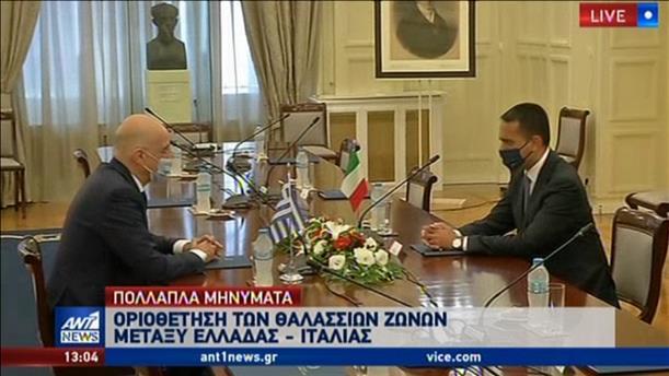 Συμφωνία Ελλάδας-Ιταλίας για οριοθέτηση ΑΟΖ