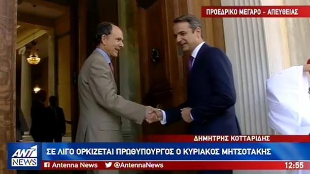 Ορκίζεται Πρωθυπουργός ο Κυριάκος Μητσοτάκης