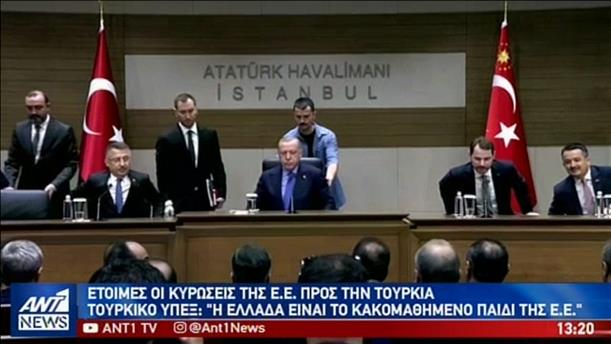 «Μετωπική» της Τουρκίας με Αθήνα-Λευκωσία και Βρυξέλλες