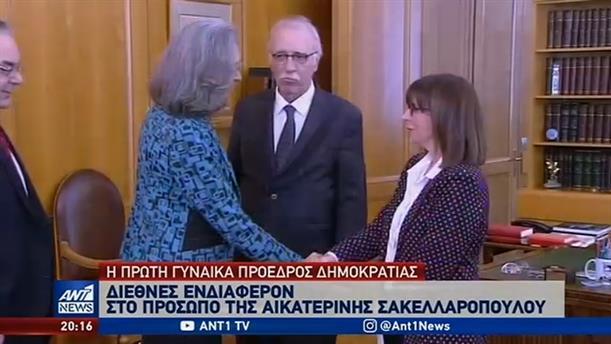 Διεθνές ενδιαφέρον για την Αικατερίνη Σακελλαροπούλου