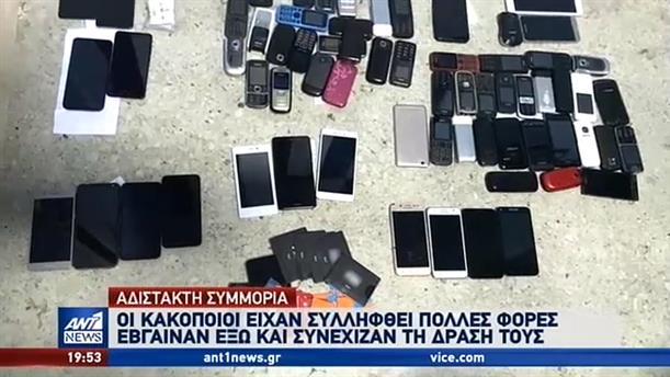 Έκλεβαν πεζούς στο κέντρο της Αθήνας