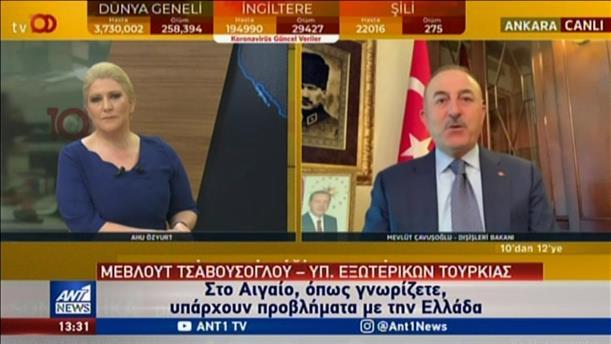 Παρενόχληση Παναγιωτόπουλου στο Αιγαίο: Επιμονή Τουρκίας για πτήση «ρουτίνας»