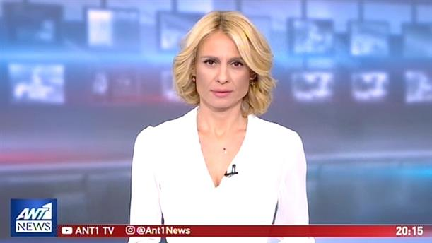 ANT1 NEWS 14-09-2019 ΣΤΙΣ 19:30