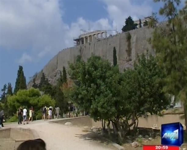Ιστορική συναυλία στο αρχαίο θέατρο Διονύσου