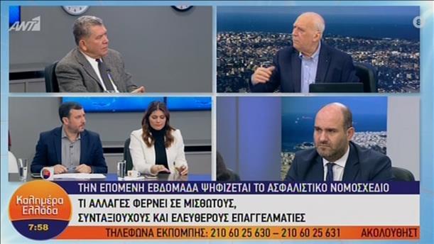 Μαρκόπουλος για υπόθεση Novartis: Υπάρχει νόμος, όλοι θα καταθέσουν