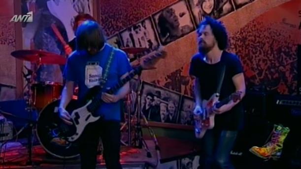 Ράδιο Αρβύλα – Soup - 29/04/2013