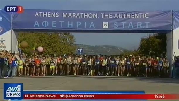 Ο 36ος Αυθεντικός Μαραθώνιος της Αθήνας «τα είχε όλα»