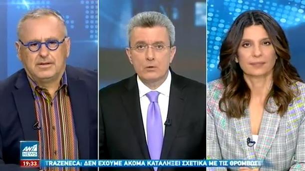 Δελλατόλας - Τσαπανίδου για τα σκληρά διλήμματα και τις αντιφάσεις της πανδημίας