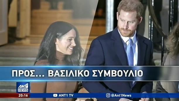 «Καυτό ραντεβού» του Πρίγκιπα Χάρι με την Ελισάβετ