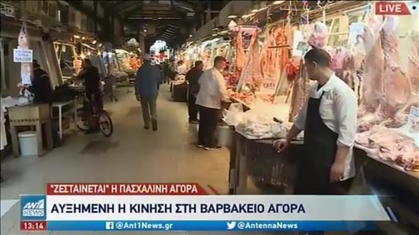 Βαρβάκειος: τσιμπημένες οι τιμές στην αγορά