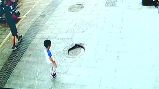 Kίνα: 3χρονος έπεσε σε φρεάτιο