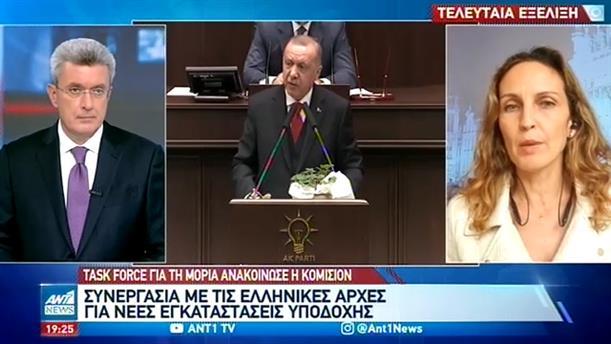 ΝΑΤΟ και Κομισιόν για τις τουρκικές προκλήσεις και το Μεταναστευτικό
